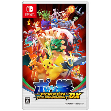 ゲームソフト・Nintendo Switch ポッ拳 POKKEN TOURNAMENT DX