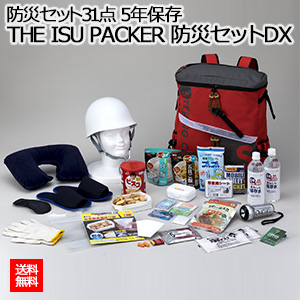 3200 THE ISU PACKER 防災セットDX