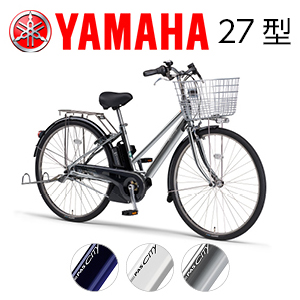 [YAMAHA]PAS CITY-SP5 27型(2020年モデル)