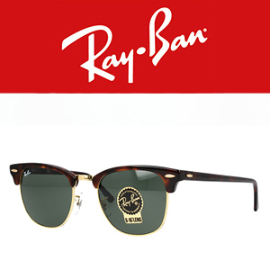 [Ray-Ban] CLUBMASTER RB3016 W0366 49